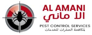 al amani new logo
